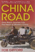 China Road: One Man's Journey into the Heart of Mo