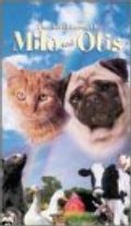 Adventures of Milo & Otis [VHS]