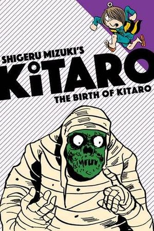 Birth of Kitaro, The