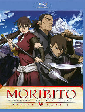 Moribito: Guardian of the Spirit Series Part 1 (Blu-ray)