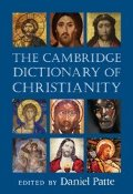 Cambridge Dictionary of Christianity, The