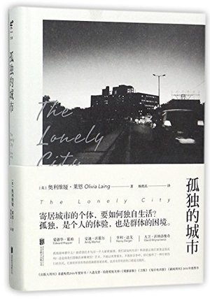 Lonely City (Chinese Edition), The