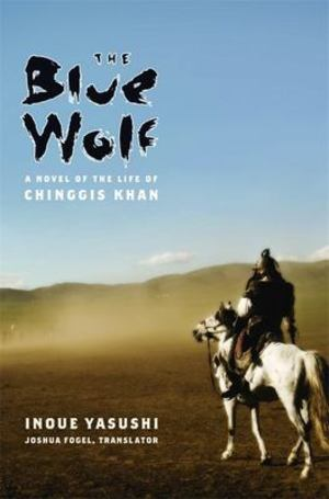 Blue Wolf, The