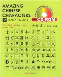 AMAZING CHINESE CHARACTERS: 2 PLANTS AND NATURE (BOOK AND CD-ROM)