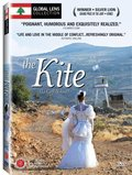 Kite (Le Cerf-Volant) - Amazon.com Exclusive, The