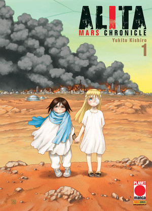 Alita Mars Chronicle 1- 4