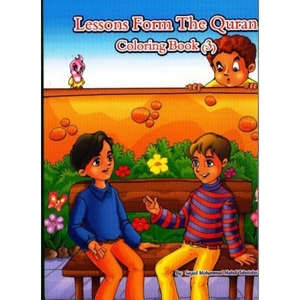 Lessons from the Quran - Coloring Book 2
