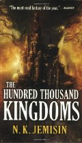Hundred Thousand Kingdoms (The Inheritance Trilogy), The