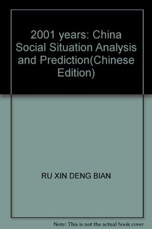 2001 years: China Social Situation Analysis and Prediction