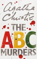 ABC Murders (Poirot), The