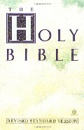 Holy Bible, Revised Standard Version (Meridian)