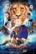 CHRONICLES OF NARNIA:VOYAGE OF THE RR