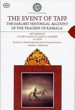 Event of Taff, The