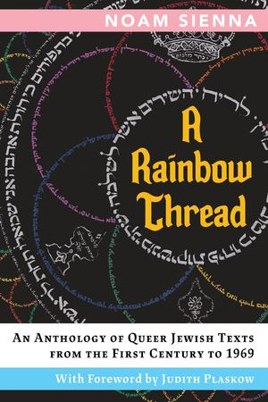 Rainbow Thread, A