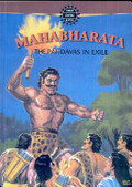 Mahabharata Collector's Edition : Pandavas in Exile  (Vol 2 of 3)